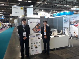 2018년  INTERMAT PARIS  -